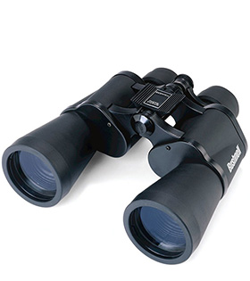 Best Wide Angle Binoculars