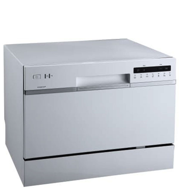 Best Energy Saving Dishwasher