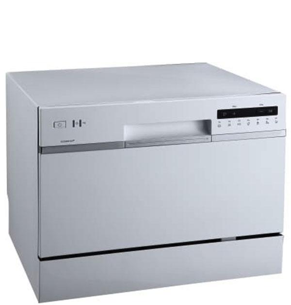 Best Energy Saving Dishwasher